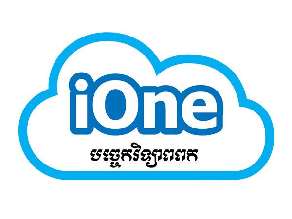 iOneCloud Logo